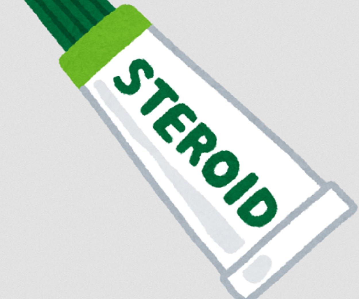 アトピスマイル ステロイド
