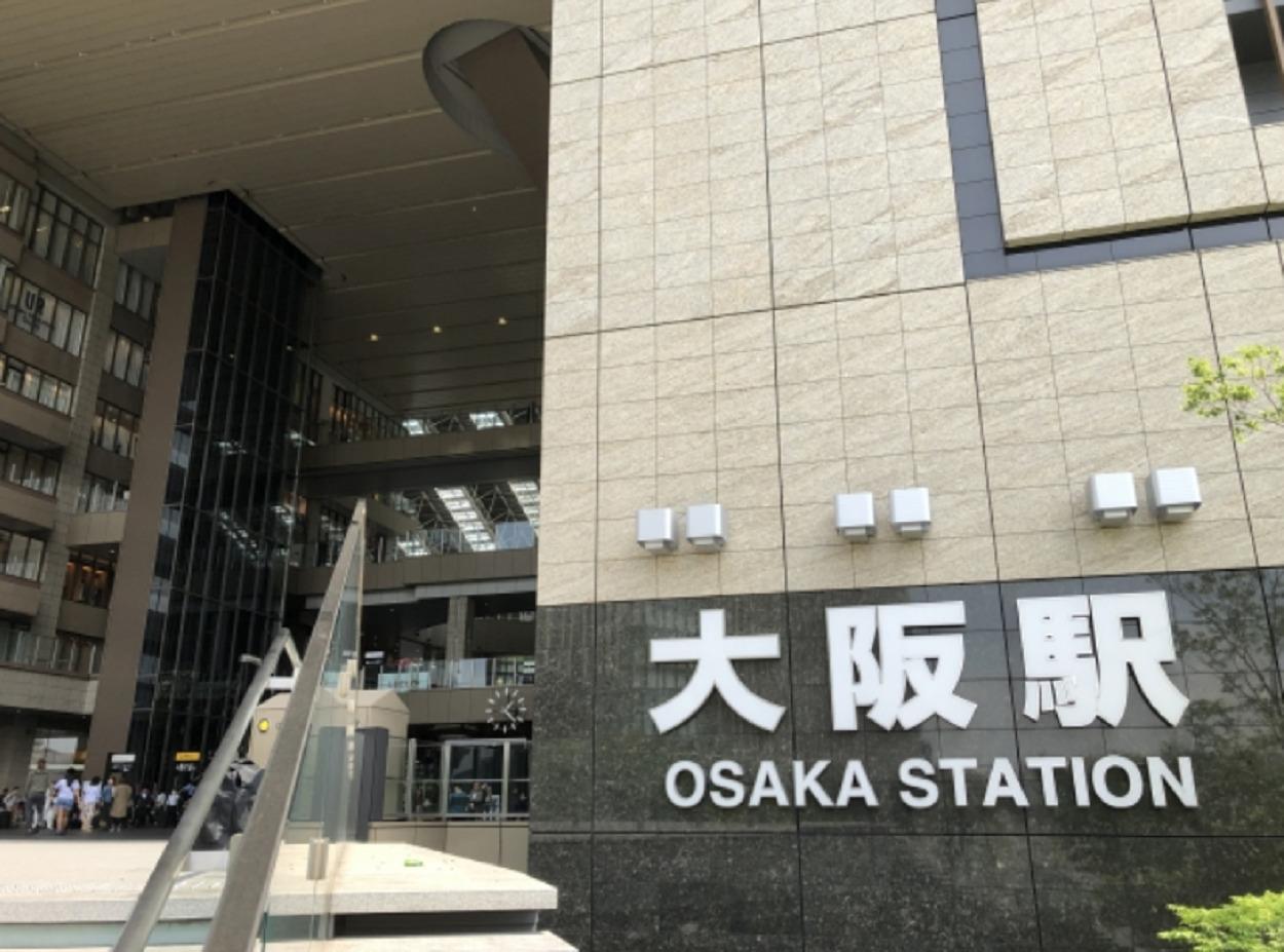 アトピスマイル 大阪